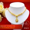 RTN013 สร้อยทอง สร้อยคอทองคำ สร้อยคอ 1 บาท ยาว 18 นิ้ว