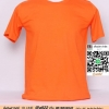 A.เสื้อเปล่า เสื้อยืดเปล่าคอกลม สีส้ม ไซค์ 10 ขนาด 20 นิ้ว (เสื้อเด็ก)