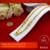 RTN434 สร้อยทอง สร้อยคอทองคำ สร้อยคอ 5 บาท ยาว 24 นิ้ว