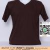 E.เสื้อเปล่า เสื้อยืดเปล่าคอวี สีช็อกโกแลต ไซค์ขนาด 32 นิ้ว