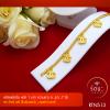 RTN513 สร้อยข้อมือ สร้อยข้อมือทอง สร้อยข้อมือทองคำ 1 บาท ยาว 6.5 7 นิ้ว