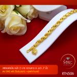 RTN506 สร้อยข้อมือ สร้อยข้อมือทอง สร้อยข้อมือทองคำ 2 บาท ยาว 6 6.5 7 นิ้ว