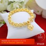 RTN628 สร้อยข้อมือ สร้อยข้อมือทอง สร้อยข้อมือทองคำ 2 บาท ยาว 6 6.5 7 นิ้ว