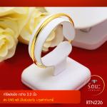 RTN226 กำไล กำไลทอง กำไลทองคำ กำไลทองเกลี้ยง