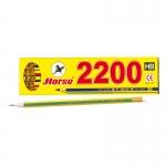 ดินสอไม้ ม้า 2200HB