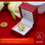 RTN470 แหวนทองตัดลายจิกเพชร พ่นทราย (ทรงโค้ง) V.2