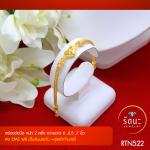 RTN522 สร้อยข้อมือ สร้อยข้อมือทอง สร้อยข้อมือทองคำ 2 สลึง ยาว 6 6.5 7 นิ้ว