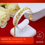 RTN078 สร้อยข้อมือ สร้อยข้อมือทอง สร้อยข้อมือทองคำ 1 บาท ยาว 6 6.5 7 นิ้ว