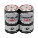 ถ่าน Panasonic D Neo สีดำ แพ็คละ2ก้อน