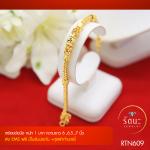 RTN609 สร้อยข้อมือ สร้อยข้อมือทอง สร้อยข้อมือทองคำ 1 บาท ยาว 6 6.5 7 นิ้ว