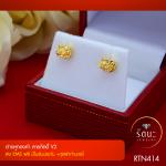 RTN414 ต่างหูทองคำ คิตตี้ Version 2