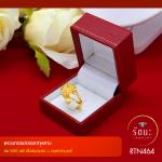 RTN464 แหวนทองช่อดอกกุหลาบ