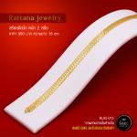 BL02-015 สร้อยข้อมือ สร้อยข้อมือทอง สร้อยข้อมือทองคำ 2 สลึง ยาว 6 6.5 7 นิ้ว