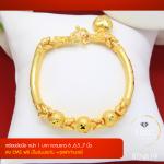 RTN619 สร้อยข้อมือ สร้อยข้อมือทอง สร้อยข้อมือทองคำ 1 บาท ยาว 6 6.5 และ 7 นิ้ว