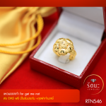 RTN546 แหวนทองคำ ดอก for get me not