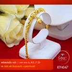 RTN047 สร้อยข้อมือ สร้อยข้อมือทอง สร้อยข้อมือทองคำ 1 บาท ยาว 6 6.5 7 นิ้ว