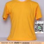 OM58.เสื้อเปล่า เสื้อยืดเปล่าคอกลมสีเหลืองกลาง