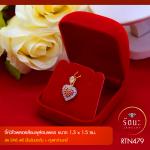 RTN479 จี้หัวใจพลอยสีชมพูล้อมเพชร