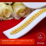 RTN336 สร้อยข้อมือ สร้อยข้อมือทอง สร้อยข้อมือทองคำ 1 บาท ยาว 6 6.5 7 นิ้ว