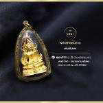 RTN554 จี้พระพุทธชินราช (องค์ใหญ่)