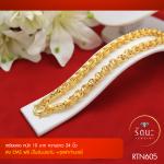 RTN605 สร้อยทอง สร้อยคอทองคำ สร้อยคอ 10 บาท ยาว 24 นิ้ว