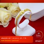 RTN077 สร้อยข้อมือ สร้อยข้อมือทอง สร้อยข้อมือทองคำ 1 บาท ยาว 6 6.5 7 นิ้ว
