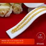 RTN446 สร้อยทอง สร้อยคอทองคำ สร้อยคอ 3 บาท ยาว 24 นิ้ว