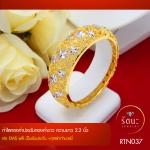 RTN037 กำไล กำไลทอง กำไลทองคำผสมทองคำขาว เส้นผ่านศูนย์กลาง 2.2 นิ้ว