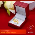 RTN466 แหวนทองรูปหัวใจคู่ตัดลาย