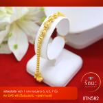 RTN582 สร้อยข้อมือ สร้อยข้อมือทอง สร้อยข้อมือทองคำ 1 บาท ยาว 6 6.5 7 นิ้ว