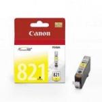 หมึกอิงค์เจ็ท Canon CLI-821Y