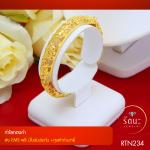 RTN234 กำไลทองคำตัดลาย V.2 เส้นผ่านศูนย์กลาง 2.2 นิ้ว