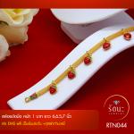 RTN044 สร้อยข้อมือ สร้อยข้อมือทอง สร้อยข้อมือทองคำ 1 บาท ยาว 6 6.5 7 นิ้ว