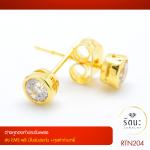RTN204 ต่างหู ตุ้มหู ทองคำ ประดับเพชร (เพชรใหญ่)