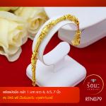 RTN079 สร้อยข้อมือ สร้อยข้อมือทอง สร้อยข้อมือทองคำ 1 บาท ยาว 6 6.5 7 นิ้ว