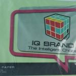 กระดาษสี IQ A4 80g สีเขียว 500แผ่น