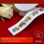 RTN261 สร้อยข้อมือ สร้อยข้อมือทอง สร้อยข้อมือทองคำ 2 บาท ยาว 6 6.5 7 นิ้ว