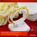 RTN352 สร้อยข้อมือ สร้อยข้อมือทอง สร้อยข้อมือทองคำ 2 บาท ยาว 6 6.5 7 นิ้ว