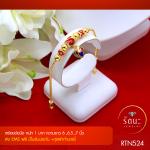 RTN524 สร้อยข้อมือทอง 1 บาท ยาว 6 6.5 และ 7 นิ้ว