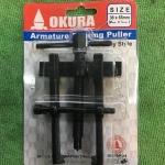 เหล็กดูดลูกปืน OKURA