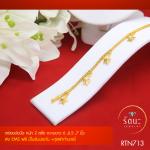 สร้อยข้อมือทองคำ 2 สลึง ยาว 6 6.5 7 นิ้่ว