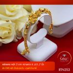 RTN353 สร้อยข้อมือ สร้อยข้อมือทอง สร้อยข้อมือทองคำ 2 บาท ยาว 6 6.5 7 นิ้ว