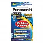 ถ่านชาร์จ Panasonic AA EVOLTA แพ็คละ2ก้อน