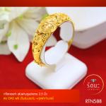 RTN588 กำไลทองคำ เส้นผ่านศูนย์กลาง 2.5 นิ้ว