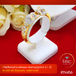RTN456 กำไล กำไลทอง กำไลทองคำ เสือทองคำขาวประดับเพชร