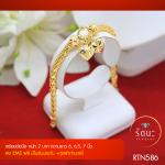 RTN586 สร้อยข้อมือ สร้อยข้อมือทอง สร้อยข้อมือทองคำ 2 บาท ยาว 6 6.5 7 นิ้ว