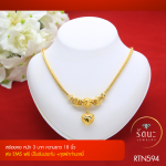 RTN594 สร้อยทอง สร้อยคอทองคำ สร้อยคอ 3 บาท ยาว 18 นิ้ว