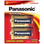 ถ่าน Panasonic D อัลคาไลน์ แพ็คละ2ก้อน