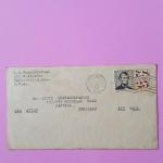 จดหมายเก่ามีแสตมป์ 1965 สภาพสมบูรณ์
