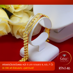 RTN146 สร้อยข้อมือ สร้อยข้อมือทอง สร้อยข้อมือทองคำ 5 บาท ยาว 6 6.5 7 นิ้ว